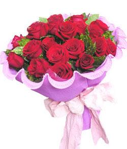 12 adet kırmızı gülden görsel buket  İstanbul Ümraniye çiçekçi mağazası