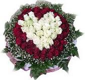 İstanbul Ümraniye çiçek mağazası , çiçekçi adresleri  27 adet kirmizi ve beyaz gül sepet içinde