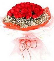 İstanbul Ümraniye hediye sevgilime hediye çiçek  21 adet askin kirmizi gül buketi