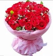 25 adet kırmızı gül buketi  İstanbul Ümraniye internetten çiçek satışı
