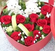 2 adet ayıcık 9 kırmızı gül kalp içerisinde  İstanbul Ümraniye internetten çiçek satışı
